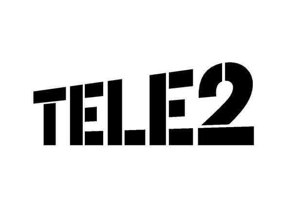 Tele2 učenicima omogućava besplatan podatkovni promet za korištenje edukativnih sadržaja dok traje nastava na daljinu