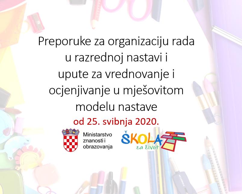 Preporuke za organizaciju rada u razrednoj nastavi i upute za vrednovanje i ocjenjivanje u mješovitom modelu nastave od 25. svibnja 2020.